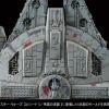 [Star Wars] Vehicle Model 015 Millennium Falcon (The Empire Strikes Back)