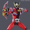 [Kamen Rider] Figure-rise Standard Masked Rider Geiz