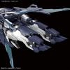 MG 1/100 Gundam Age II Magnum