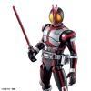 [Kamen Rider] Figure-rise Standard Masked Rider Faiz