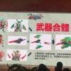 [01] SD Sangoku Soketsuden - Liu Bei (Unicorn Gundam)