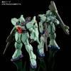 P-Bandai: RE/100 LM111E03 Gunblaster