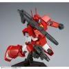P-Bandai: MG 1/100 GM Cannon [Red Head]