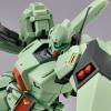 P-Bandai: MG 1/100 Jegan Type D