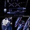P-Bandai : HG 1/144 Gundam TR-6 [Hazel II] [Reissue]