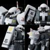 P-Bandai: RG 1/144 MS-06R-1A Zaku II Eric Mansfield Custom