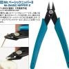 Mr Hobby Mr.Tools Mr.Nipper II Cutter  MT104 ( Hobby Tools )