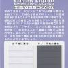 Mr Hobby - MR.Weathering Color Filter Liquid Layer Violet