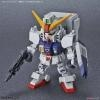 [11] SD Gundam Cross Silhouette (Gundam Ground Type)