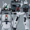 P-Bandai: MG 1/100 RGM-79D GM Cold Climate Type