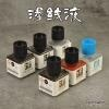 [CorMake] Panel Line Accent Color - Black (40ml)