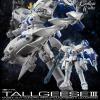 P-Bandai RG 1/144 Tallgeese III