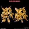 [OP-04] SD Gundam Cross Silhouette Booster (Gray)