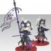 [Fate Grand Order] 03 Avenger/Jeanne d`Arc [Alter]