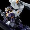 P-Bandai: MG 1/100 Gundam TR-1 [Hazel II] / Hazel Reserve Unit/ GM Quel