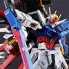 P-Bandai: RG 1/144 Perfect Strike Gundam