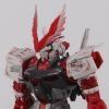 [Da Lin] Dragon VFin for HG/RG Astray Red Frame - Ver 2.0