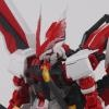 [Da Lin] Dragon VFin for MG Astray Red Frame - Ver 2.0