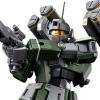 P-Bandai: HG 1/144 GM Sniper Custom [Missile and Launcher Equipment]