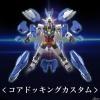 [001] HGBD:R 1/144 Earthree Gundam