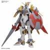 [004] HGBD:R 1/144 Gundam Justice Knight