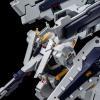 P-Bandai : HG 1/144 Gundam Hazel Custom G-Parts [Hrududu]