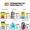 LOZ Diamond Block Toys - Stewie Griffin
