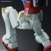 HG 1/144 Gundam G40 (Industrial Design Ver.)