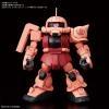 [OP-07] SD Gundam Cross Silhouette Silhouette Booster [Red]