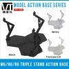 [Third Party] Triple Stand Action Base MG/RG/HG (White)