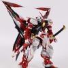 Daban MG 1/100 Gundam Astray Red Frame Kai Metal Build Alike Version