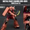 [Metal Part] MG 1/100 Char's Zaku Metal Enhancement Part Set