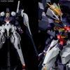 P-Bandai: HGUC 1/144 RX-124 Gundam TR-6 [Haze'n-thley II-Rah]