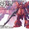 [Bandai] MG 1/100 MSN-04 Sazabi Ver.Ka + [Third Party] Expansion Funnel Effect Set