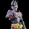 [Kamen Rider] Figure-rise Standard Kamen Rider Genm (Action Gamer Level 2)
