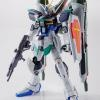 P-Bandai : MG 1/100 Blast Impulse Gundam
