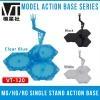 [Third Party] Single Stand Action Base MG/RG/HG (Black)