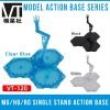 [Third Party] Single Stand Action Base 4 MG/RG/HG (Clear Blue)