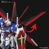 [033] RG 1/144 Force Impulse Gundam