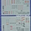 [Da Lin] Water Decal PG 1/60 Strike Gundam + Skygrasper