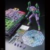 LMHG Artificial Human Evangelion Unit-01 (Rebuild of Evangelion)