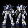 P-Bandai: HGUC 1/144 RX-78-4 Gundam Unit 4 [G04]