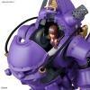 HG 1/20 Kobu-kai (Sumire Kanzaki Type)