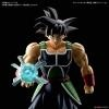 [Dragon Ball] Figure-rise Standard Bardock
