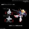 [OP-09] SD Gundam Cross Silhouette Silhouette Booster 2 [White]
