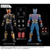 [Kamen Rider] Figure-rise Standard Kamen Rider Kuuga Amazing Mighty Form & Rising Mighty Parts Exclusive