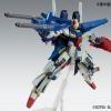 P-Bandai: MG 1/100 Enhanced ZZ Gundam Ver. Ka