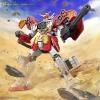 [236] HGAC 1/144 Gundam Heavyarms