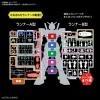 Entry Grade 1/144 RX-78-2 Gundam