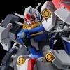 P-Bandai: HG 1/144 Gundam Plutone